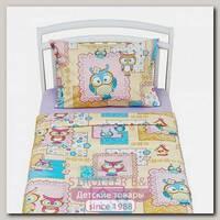 Комплект постельного белья для дошкольников Giovanni Shapito Джованни Шапито (2 предмета)