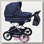 Детская коляска Maxima Style 3 в 1