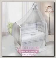 Комплект в кроватку Bombus Инфанта 7 предметов