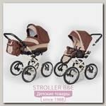 Детская коляска Esspero Classic 2 в 1, шасси Beige