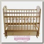 Детская кроватка Briciola 8 (поперечный маятник)