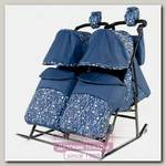 Санки-коляска для двойни Kristy Twin 2016 (С большими колесами)