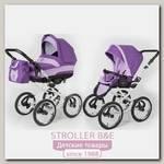 Детская коляска Esspero Classic 2 в 1, шасси White