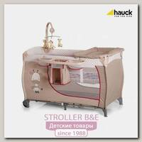 Детский манеж-кроватка Hauck Baby Center