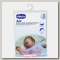 Детская подушка Chicco Air 320612020, 3 мес.+