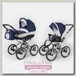 Детская коляска Esspero Classic 2 в 1, шасси Grey