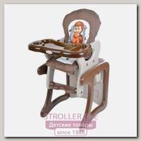 Детский стул-трансформер Pituso Carlo