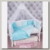 Бортик в кроватку AmaroBaby Royal Baby, 12 подушек, бязь