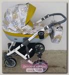 Детская коляска Kunert Calypso Premium Class 2 в 1