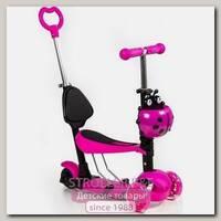 Детский трехколесный самокат-коляска VipLex ST-M08