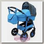 Детская коляска Polmobil Danny 2 в 1