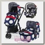Детская коляска Cosatto Giggle 3 в 1