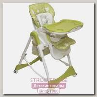 Детский стульчик для кормления Pituso NANA