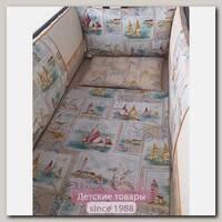 Комплект постели в кроватку Marele Лодочки 460036, 9 предметов