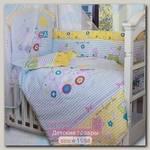Комплект в кроватку Золотой Гусь Cool car 7 предметов 70x140 см