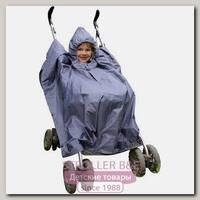 Дождевик-пончо для коляски, полиэстер