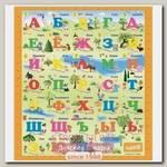 Односторонний развивающий коврик Mambobaby Русский Алфавит, 200 х 180 х 0,5 см