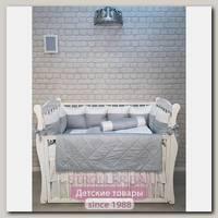 Комплект постели для прямоугольной кроватки Marele Бело-голубая Классика 460002-12, 19 предметов