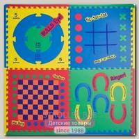 Игровой коврик-пазл Funkids 24' Игровой Центр 4 в 1 KB-119-NT, 4 плиты