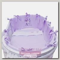 Универсальный комплект в кроватку Alis Ушастик 7 предметов (Овал/круг)