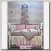 Комплект постели в кроватку Marele Розовый Кварц 460239, 12 предметов