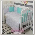 Комплект в кроватку ByTwinz Дамаск с бортиками-подушками (6 предметов)