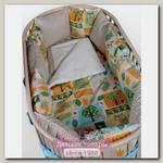 Универсальный комплект постели в кроватку Nastella Fanny Owls, 6 (17) предметов, борт из 12 подушек