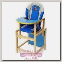 СТД0508 Стул-стол для кормления Вилт Кузя