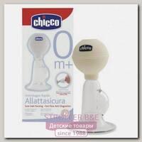 Молокоотсос Chicco Fast Flow для сцеживания излишков молока