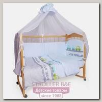 Комплект постельного белья в кроватку AmaroBaby Little Traveler, 7 предметов, сатин