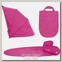 Набор текстиля Colour pack для спального блока колясок Oyster