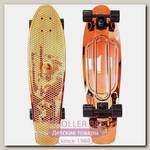 Скейтборд RT Y-Scoo Big Fishskateboard metallic 27' с сумкой, 68,6х19