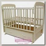 Кровать детская Топотушки Милана-6, маятник, с ящиком