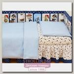 Комплект сменного постельного белья Giovanni Shapito Blue Джованни Шапито Блу в кроватку, 2 предмета