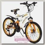 Двухколесный велосипед Capella G20S650 от 6 лет