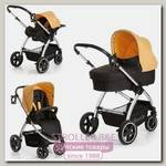 Детская коляска Hauck Priya Trioset 3 в 1