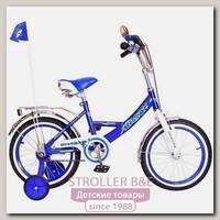 Двухколесный велосипед RT BA Дельфин 16' 1s Россия
