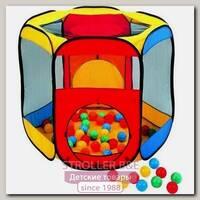 Детская палатка Calida Многоугольник + 100 шаров