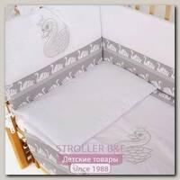 Комплект в кроватку Pituso Лебедь, 6 предметов