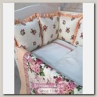 Комплект постели для круглой и овальной кроватки Marele Провинция Роз 460233-10, 18 предметов