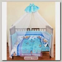 Комплект в кроватку Сонная сказка Мишки в Гамаке, 6 предметов