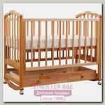Детская кроватка Кубаньлесстрой Жасмин АБ 19.1 с ящиком