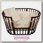 Комплект постельного белья в кроватку Nuovita Corona 6 предметов (борт из 12 подушек)