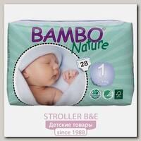 Подгузники для новорожденных Bambo Nature