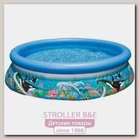Надувной семейный бассейн Intex Easy Set Интекс Изи Сет Риф Океана c28124, c54904