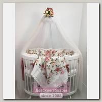 Комплект постели для круглой и овальной кроватки Marele Терракотта 460227-10, 17 предметов