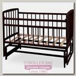 Детская кроватка Nastella Kalibri, поперечный маятник
