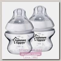 Набор бутылочек Tommee Tippee 42242071, 150 мл, 2 штуки