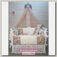 Комплект постели в кроватку Marele Розовые Цветы 460032, 11 предметов