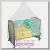 Комплект постельного белья в кроватку Тайна Снов Сыроежкины Сны, 3 предмета